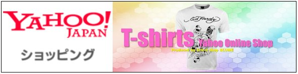 T-shirts Onlineshop